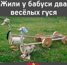 поделки из  березы: 81 тис. зображень знайдено в Яндекс.Зображеннях