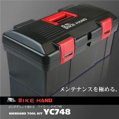 自転車用工具セット ツールセット バイクハンド BIKE HAND YC-748 1988年に設立された台湾の 自転車ツールメーカーバイクハンドが自転車メンテナンスを極める。