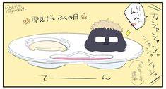 Daisuga, Kuroken, Bokuaka, Iwaoi, Kagehina, Haikyuu Tsukishima, Haikyuu Meme, Haikyuu Fanart, Tsukkiyama