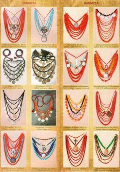 НАМИСТО БУСЫ #Ukrainian #national women's #jewelry. #Українські #народні жіночи…