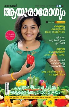 Ayurarogyam October 2014 edition - Read the digital edition by Magzter on your iPad, iPhone, Android, Tablet Devices, Windows 8, PC, Mac and the Web.