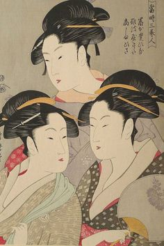 Japanese Ukiyoe Woodblock print antique Kitagawa by UkiyoeSalon