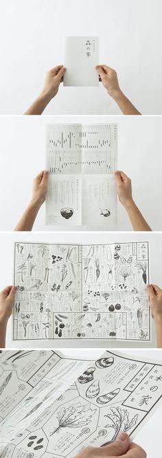 森の家 パンフレット   akaoni design, 2012: