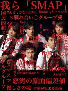 Believe, My Love, Movies, Movie Posters, Film Poster, Films, Popcorn Posters, Film Books, Movie