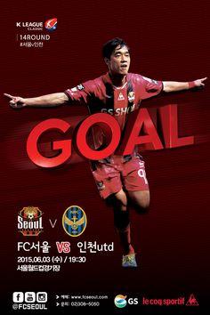 poster(offline ver.) 6/3 vs 인천 (K리그 클래식 14R)  #fcseoul #football #soccer #sports #poster #design