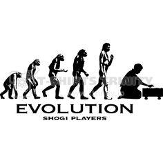 Darwin Evolution, Human Evolution, Alien Tattoo, Evolution Tattoo, Stupid Human, School Suplies, Grey Alien, Charles Darwin, Gcse Art