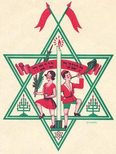 Judaica Old Shana Tovah Greetings Card Breslau Poland