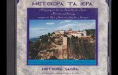 Meteora Sacra