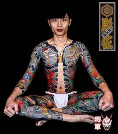 Japanese Tatoo, Japanese Art, Tatoo Styles, Art Styles, Yakuza Style Tattoo, Yakuza Girl, Folklore Japonais, Yukata, Carpe Koi