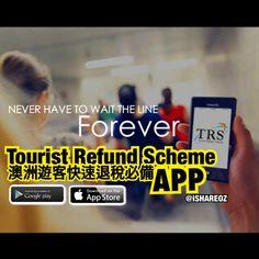 "#Travel APP# 澳洲旅遊消費免稅,通關退稅10%領回,手機下載""TRS"" APP,即時使用一指搞定|iSHARE #OZ 愛炫澳洲 | iSHARE #OZ 愛炫澳洲 WordPress Blog"