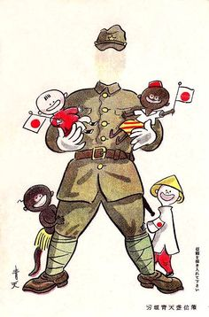 Japanese propaganda postcard for occupied nations