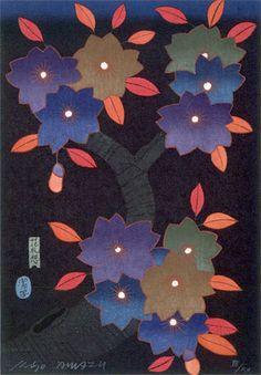 花札想 三月 - 粟津潔 (Reflections on Japanese Playing Cards: March - Kiyoshi Awazu)