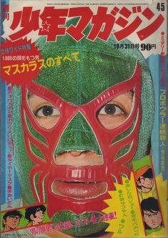 Japan ❤ Lucha Libre