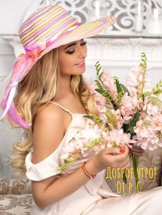 Girls With Flowers, Southern Belle, Peach Colors, Spring Colors, Festival Fashion, Hats For Women, Beautiful Women, Fancy, Womens Fashion