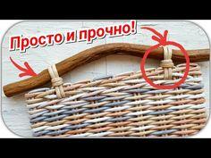Baskets On Wall, Wicker Baskets, Gift Baskets, Newspaper Basket, Newspaper Crafts, Magazine Crafts, Paper Weaving, Paper Magic, Sewing Baskets