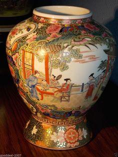 19th C. Chinese Famille Rose Vase - Temple Jar . Mandarin scene + shadow /26.4cm