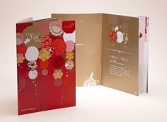 2012 moon-2_brochure Chinese Moon Cake, Chinese Festival, Red Packet, Mooncake, Chinese New Year, Brochure Design, Taiwan, Layout Design, Festivals