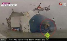 The Sewol Ferry sinking