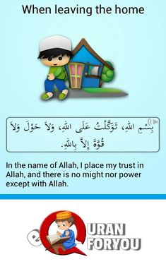 Protecting our children from the evil in this world is the responsibility of Parents. Teaching Kids Manners, Toddler Learning Activities, Learn Quran, Learn Islam, Quran Quotes Inspirational, Islamic Love Quotes, Eid Mubarak Wishes Images, Sunnah Prayers, Prophets In Islam