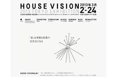 HOUSE VISION 2013 TOKYO EXHIBITION | WORKS | HARA DESIGN INSTITUTE