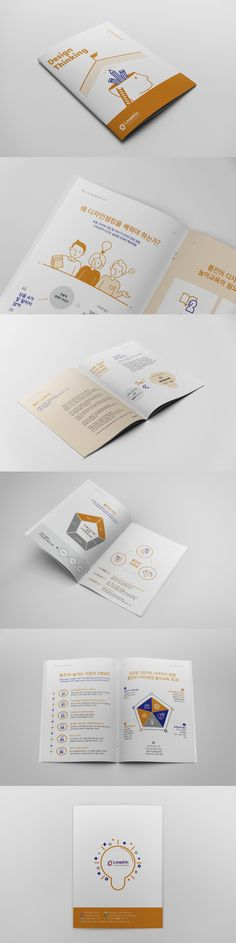 Layout Design, Editorial, Cards, Maps, Playing Cards