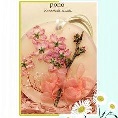 【s.yumi1102】さんのInstagramをピンしています。 《@pono_yumikoさんから素敵便届きました SAKURA aroma wax sachet 息子の高校合格に花を添えて貰えました 気分はもう春です #pono_yumikoさん#SAKURA#桜#aromawaxsachet#アロマワックスサシェ#ハンドメイド#春#高校合格》