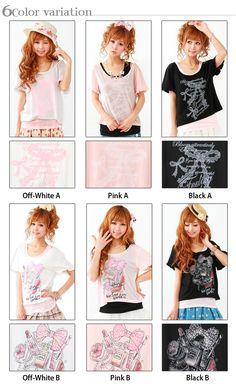 [選べるプリント2柄♪袖口フリルTシャツ&タンクトップ2点セット P]【M~LL】 夢展望