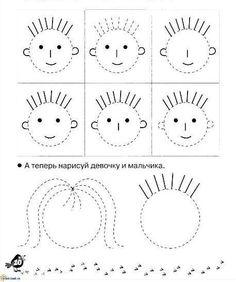 Eğlenceli Çizgi Çalışma Sayfaları