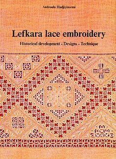Lefkara lace embroidery(from Cyprus), by Androula Hadjiyassemi.- Lefkara Lace is a combination of drawn thread, whitework, and needlelace techniques.