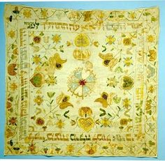 18th century jewish embroidery