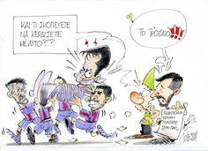 ...Tolis: Φοβού τον Κούλη και προβλέψεις…λέγοντα!!!