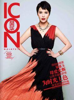 ICON Malaysia May 2014, 鄭惠玉 Spring 2014, Bottega Veneta, Magazines, Editorial, Formal Dresses, Cotton, Fashion, Journals, Dresses For Formal