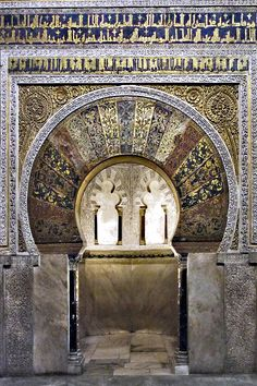 Mihrab in the Great Mosque of Cordoba.