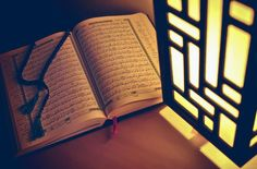 "The Holy Quran (The Noble Quran) is the eternal miracle of The Prophet ""Muhammad"". Quran is The Speech of Allah and The Miracle of Islam has proved. Ramzan Wallpaper, Miracles Of Islam, Ramadan Quran, Nouman Ali Khan, Online Quran, Great Philosophers, Noble Quran, All About Islam, Soul Healing"