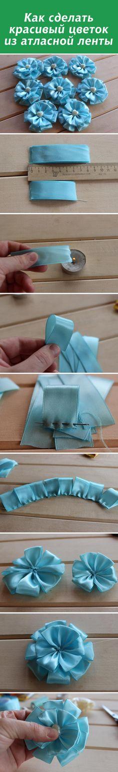 Как сделать красивый цветок из атласной ленты / How to make a bow with silk ribbon #diy #tutorial