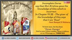 The knowledge of Geeta g was not given by God Krishna, rather it was given by the father of Krishna, Kaal Bramh. Must watch Sadhna tv at p. daily to get in depth knowledge of all Gods. Shri Guru Granth Sahib, Sa News, Gita Quotes, The Giver, Truth Of Life, God Pictures, Celebration Quotes, Previous Life, Betrayal