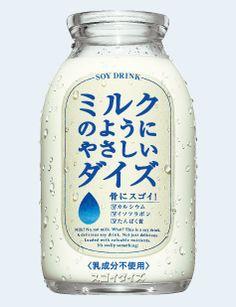 ミルクのようにやさしいダイズ Milk Packaging, Beverage Packaging, Food Website, Japanese Design, Package Design, Shampoo, Beverages, Kawaii, Graphic Design