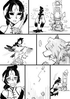 いるる (@niwatoricat) さんの漫画 | 69作目 | ツイコミ(仮) Sad Comics, V Cute, Friends Wallpaper, Identity Art, Anime Angel, No Name, Ship Art, Game Character, Geisha