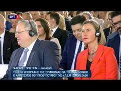 Η ομιλία του Ζόραν Ζάεφ στις Πρέσπες για τη συμφωνία Ελλάδας - Σκοπίων