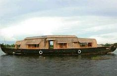 CGH Spice Coast Cruise (House Boat) - Kumarkoam - Kerala