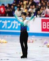 国別対抗戦の男子FSで羽生結弦が1位、宇野昌磨が2位に。3大会ぶりの優勝を目指す日本は初日に続いて首位を…