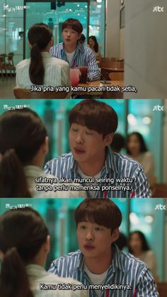 Tumblr Quotes, Jokes Quotes, Memes, Drama Quotes, Instagram Quotes, Kdrama, Poetry, Lord, Learning