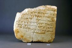 Fragmento de lápida sepulcral árabe de mármol blanco. Probablemente proceda de alguno de los antiguos cementerios excavados dentro de la ciudad de Almería. Periodo histórico del Al-Andalus (Taifa/Almorávides).