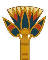 Architectural ornamentation the anthemion motif egyptian lotus egyptian mightylinksfo