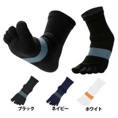 Phiten Drug Free Pain Relief helps reduce muscle tension and can help improve tendon function - arthritis, sports injuries, chronic pain - call today Support Socks, Muscle Tension, Drug Free, Chronic Pain, Pharmacy, Pain Relief, Drugs, Toe, Navy
