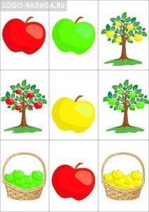 Apple Activities, Preschool Learning Activities, Autumn Activities, Preschool Activities, Kids Learning, Winter Crafts For Kids, Autumn Crafts, Kids Crafts, Preschool Colors