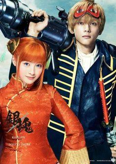 映画『銀魂2』公式 on Twitter in 2020 Cute japanese boys, Actors
