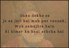 11 Evergreen Couplets By Mirza Ghalib That Will Touch Your Soul Poet Quotes, Shyari Quotes, Best Lyrics Quotes, Sufi Quotes, Hindi Quotes, True Quotes, Two Line Shayari Hindi, Galib Shayari, Shayari Status