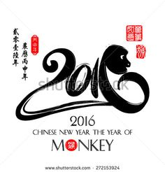 Chinese New Year Photos et images de stock | Shutterstock