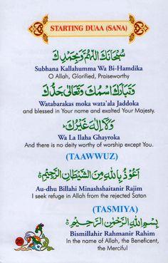 Quran Namaz 76